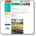 http://www.yakushidake-sansou.com/?p=11889