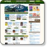 http://www.yamakei.co.jp/news/release/20200715.html