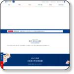 Z会 中学コース
