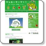 http://ya-man.yamakei.co.jp/2018/08/tanzawa2018.html
