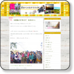 http://yama-osusowake.hatenablog.com/entry/2019/05/25/000000