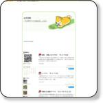http://yamainusanpo.cocolog-nifty.com/blog/2019/02/post-9542.html