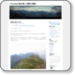 http://yamanoblog.wordpress.com/?p=7653