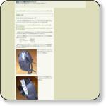 リクセンカウル(RIXEN KAUL)のバッグ: 地図ソフト作者のGPSサイクリング