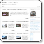 http://yoshikip2.blog.fc2.com/blog-entry-245.html