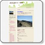 http://yuacblog.blog45.fc2.com/blog-entry-324.html