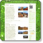 http://yukiyamasannka.cocolog-nifty.com/blog/2020/09/post-c5fbc1.html