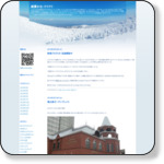 http://zettkeikanakurikuri.cocolog-nifty.com/blog/2018/08/post-b24d.html