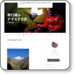 https://ameblo.jp/ken-noguchi/entry-12427454434.html