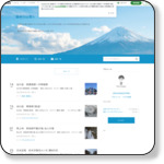 https://ameblo.jp/okumatasiroike/entry-12470483692.html