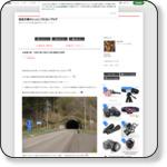 北海道の滝 古部大滝(古部の大滝)函館市古部町 | 我流天晴のじっとしてれないブログ