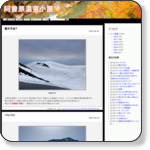 http://azohara.niikawa.com/news/2020/10/n20201026a.html