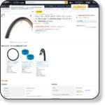 Amazon | パナレーサー タイヤ コルデ・ラヴィ パス ハンティング [W/O 26x1 3/8(650x35A)] ブラック/オープン 8W650A-LX-CLV | Panaracer(パナレーサー) | タイヤ