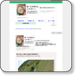 澤口の滝とキス熊岩:(北海道神恵内村) 景勝探訪と学習の息抜 英語喫茶~英語・英文法・英会話~