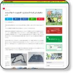 » スリップカバーショルダーとスリップバッグ。どっちがいい? |ジテンシャデポ 愛知県名古屋市の自転車屋