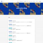 みんなで作る二次元情報サイト「DLチャンネル」がリリース