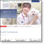 学校法人 シモゾノ学園 大宮国際動物専門学校