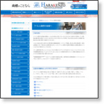 http://trademark.ip-kenzo.com/industry/apparel/