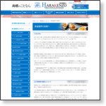 http://trademark.ip-kenzo.com/industry/catering/