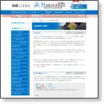 http://trademark.ip-kenzo.com/industry/food/