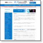 http://trademark.ip-kenzo.com/industry/game/
