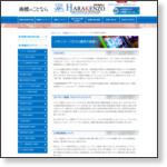 http://trademark.ip-kenzo.com/industry/pachinko/