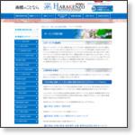 http://design.ip-kenzo.com/industry/pachi/