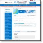 http://trademark.ip-kenzo.com/worldpatent/jp/