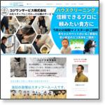 http://www.cozyone.co.jp/