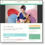 http://www.mizuno-shashinkan.com/
