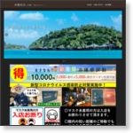 http://www.okinawashukuhaku-cg.com/