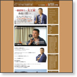 http://www.sukiyazukuri.co.jp/