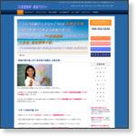 http://www.tokaiakademi.com/