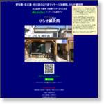 http://www.yoihari.net/
