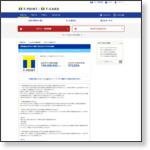 https://tsite.jp/donation/index.pl?xpg=PCTC0202&bokin_id=88&scid=bokin999