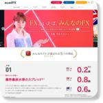http://min-fx.jp/LP/index_e02.html