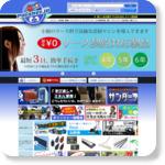 業務用電動床ポリッシャー販売【ポリッシャー.JP】