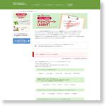 アルコール依存症WHO(世界保健機関)チェックシート | アルコール依存症治療ナビ
