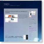 http://blog.livedoor.jp/ichliebeaya-gadgetive/
