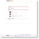 http://checkyourfile.blog21.fc2.com/