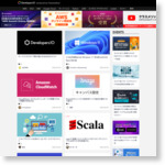 AWS/iOS技術者の必読メディア:クラスメソッド株式会社ブログ | Developers.IO