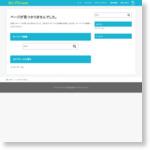 iPhoneのSafariに登録しておきたいブックマークレットまとめ | Halfway