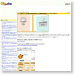 ゲーム感覚で1日1000個もの英単語を覚えられる最速英語学習アプリ「mikan」の使い方 - GIGAZINE