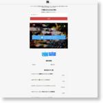 韻を踏む言葉の検索サイト【韻ノート】| 韻の辞書と解説/保存が可能