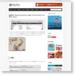 超便利!「BetterTouchTool」を使いたおすための7つの設定。[Mac] | MacWin Ver.1.0