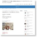 お金は使えば入ってくるの法則、正しい考え方。   米田秀穂公式ブログ