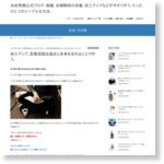 収入アップ、恋愛成就は過去と未来を忘れることで叶う。 | 米田秀穂公式ブログ