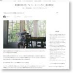 「年金2000万円不足問題」のばかばかしさ - 梅屋敷商店街のランダム・ウォーカー(インデックス投資実践記)