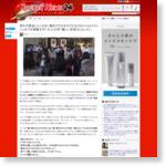 思わず参加したくなる! 横浜で行われた『となりのトトロ』フラッシュモブが素敵すぎ!!ネットの声「優しい気持ちになった」 | ロケットニュース24