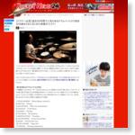 【ドラマー必見】過去50年間で人気のあるドラムイントロで始まる50曲を5分にまとめた映像がスゴイ! | ロケットニュース24